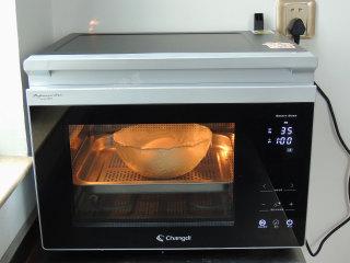 """芝麻葱花面包,选择""""发酵""""模式,设置温度35度,时间1小时。"""
