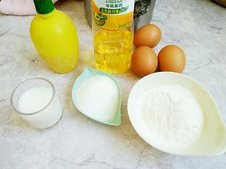 火龙果盒子蛋糕,准备好做蛋糕胚的所有食材备用