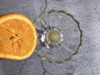香橙溶豆,挤出橙汁