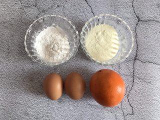 香橙溶豆,准备好食材