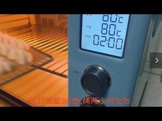 宝宝辅食系列~胡萝卜溶豆,烤箱上下火80度两个小时,要注意观察哦,