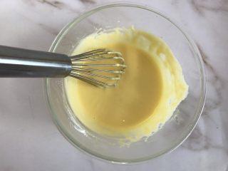 轻乳酪芝士蛋糕,搅拌均匀