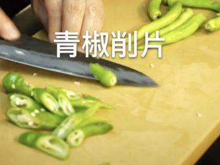 小炒肉,切<a style='color:red;display:inline-block;' href='/shicai/ 61/'>青椒</a>