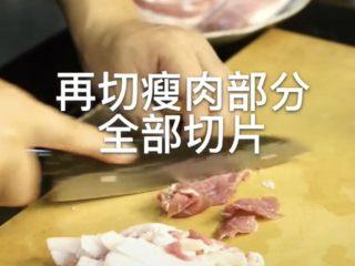 小炒肉,先肥肉切片再切瘦肉部分