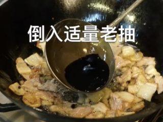 小炒肉,<a style='color:red;display:inline-block;' href='/shicai/ 762/'>老抽</a>上色