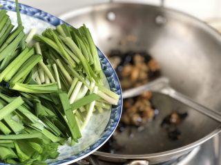 嫩绿轻黄鲜掉眉➕韭菜木耳炒扇贝,转中大火,加入韭菜头部,翻炒半分钟