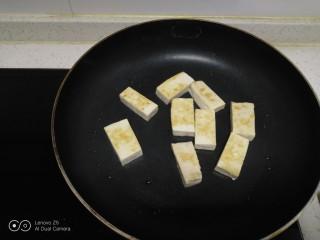 豆腐炒黄豆芽,煎至两面金黄。