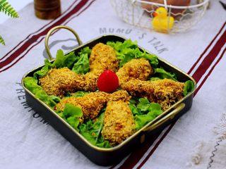 减脂无油的面包糠烤翅根,香味扑鼻而来的鸡翅根出炉咯。