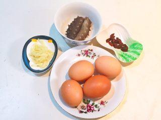 家常海參蒸蛋,準備食材