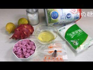 酸奶溶豆,准备好原材料