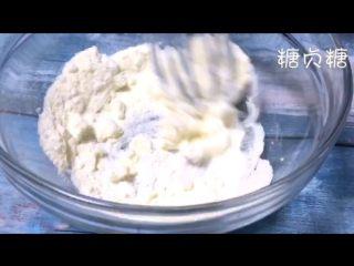 酸奶溶豆,酸奶,奶粉,玉米淀粉混合拌匀