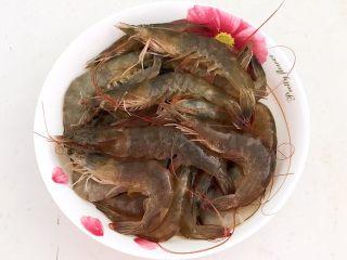 开边蒜蓉虾仁,鲜虾500克