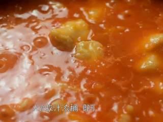 肉嫩无刺,补钙又开胃的番茄龙利鱼,大火收汁浓稠,即可。