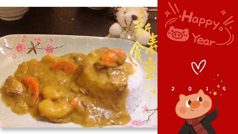 超简易牛肉咖喱饭—牛肉高汤进化,完成啦浇在准备好的米饭上就可以吃啦。超级美味的