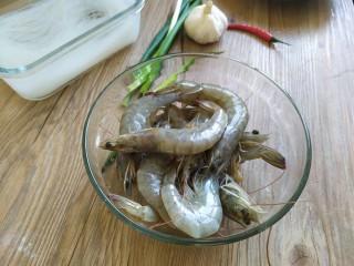 花开富贵虾,准备食材