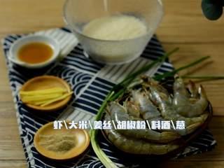 暖胃鲜虾粥,寒冷的冬日来上这么一碗,暖胃又暖心,【主料】:虾|大米 【辅料】:姜丝|胡椒粉|料酒|葱