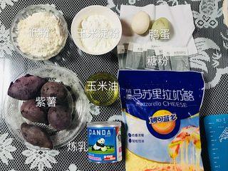 【爆浆芝士】紫薯仙豆糕,食材准备