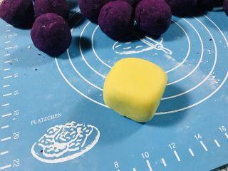 【爆浆芝士】紫薯仙豆糕,轻摔成一个正方体,收口朝下放置