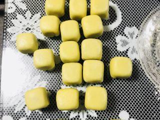 【爆浆芝士】紫薯仙豆糕,20个仙豆糕包裹完成