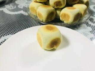【爆浆芝士】紫薯仙豆糕,细节图