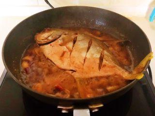 家常红烧金鲳鱼,金鲳鱼烧好了