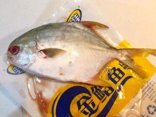 家常红烧金鲳鱼,冰鲜金鲳鱼