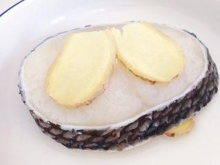 年年有鱼:清蒸鳕鱼,将腌制好的鳕鱼取出放在生姜片上