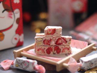 草莓牛轧糖,酸甜美味新年糖