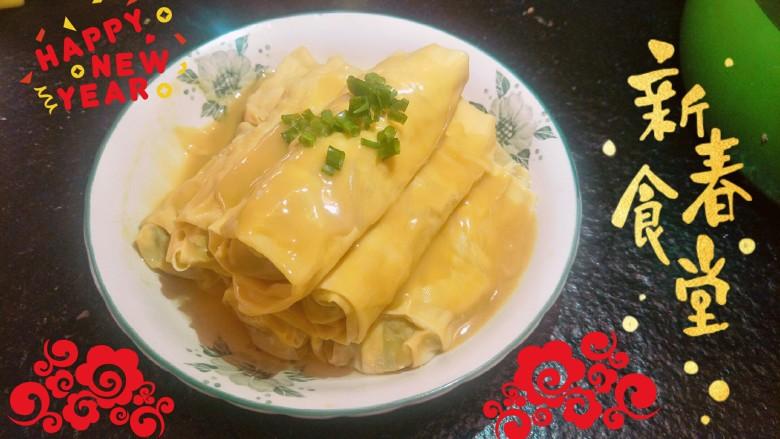 鸡汁荠菜百叶包✨