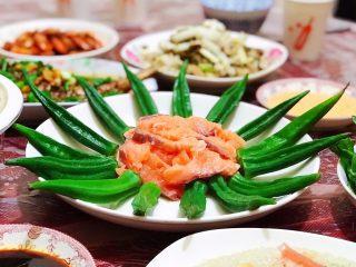 秋葵拌三文鱼,成品图