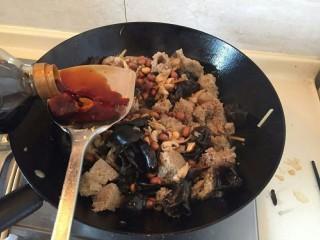 年夜饭特辑—四喜烤麸✨,放入一大勺生抽