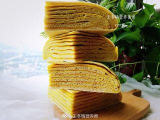 姜黄千层饼,非常美味,快去做吧。