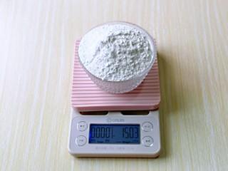 预热元宵节~猪圆玉润芝麻汤圆,首先将白色面团的糯米粉称重。