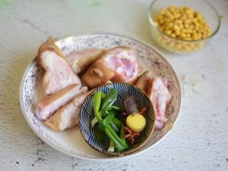 #猪年#黄豆焖猪蹄,准备食材,黄豆浸泡四个小时