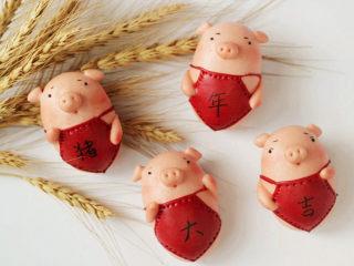 猪年大吉【猪猪卡通馒头】