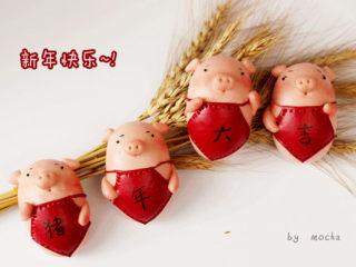 猪年大吉【猪猪卡通馒头】 ,最后祝大家新年快乐哦~!