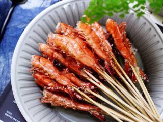 五香盐焗虾