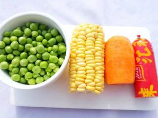 寓意吉祥的金玉满堂,🍒准备材料🍒:玉米、青豆、胡萝卜、火腿、白糖、食盐一勺。