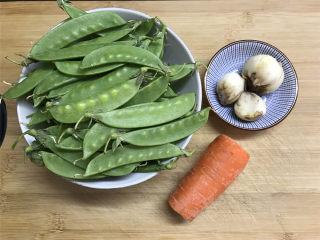 百合荷兰豆,准备好材料。