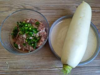 #猪年#花开富贵萝卜,准备食材