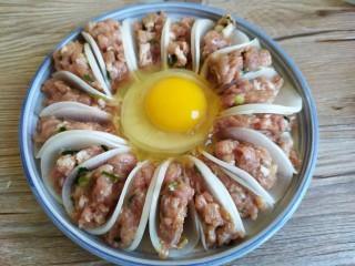 #猪年#花开富贵萝卜,摆盘,中间打入一个鸡蛋