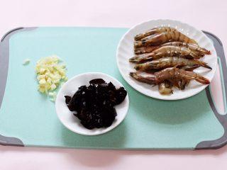 茼蒿海虾木耳小炒,干木耳提前泡发后冲洗干净。