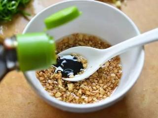 蒜蓉粉丝蒸虾,熬好的蒜油蒜末倒入碗中,加入2勺生抽。