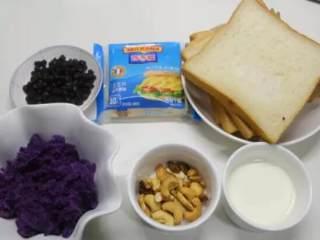 紫薯芝士卷,取紫薯蓉,材料合影