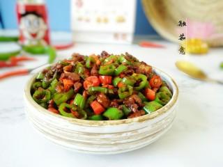 #猪年#辣子肉,出锅装盘,完成!