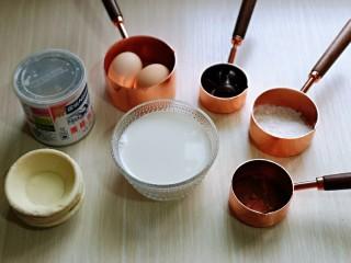 会爆浆的脏脏蛋挞~咬一口细滑醇香,准备食材,食材可以增减。
