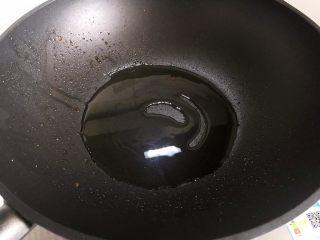 菌菇豆腐羹,起油锅