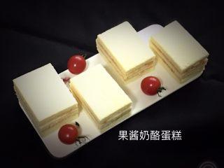 果酱奶酪蛋糕,早晨拿出切片,漂亮的蛋糕就可以品尝了。