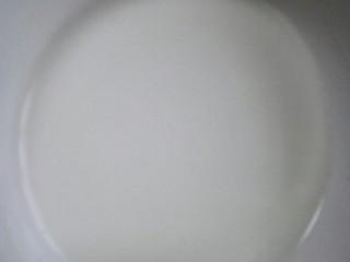 #猪里脊#锅包肉,生粉和水调成一比一的水淀粉备用