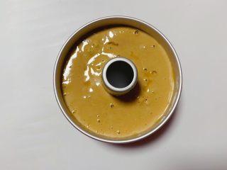 红糖发糕,发酵至8分满(约60分钟)(没有蒸烤箱的可以室温发酵,时间根据实际情况而定)